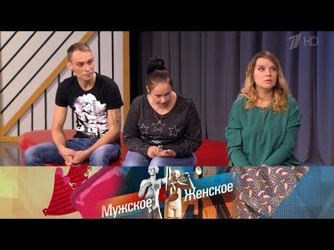 Мужское / Женское - Элитное жилье. Выпуск от 07.12.2017