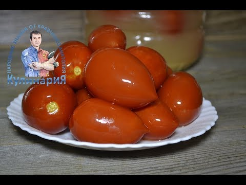 Рецепт бочковых помидоров холодным способом. Вкусные соленые помидоры