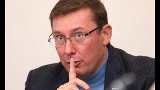 У Луценка серйозні проблеми: відправлять у відставку без права займати державні посади
