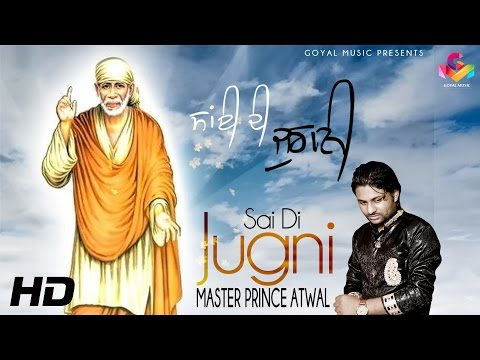 Sai Di Jugni  Master Prince Atwal
