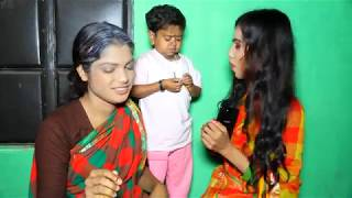 দজাল মা । জীবন বদলে দেওয়া ভিডিও । ছোট দিপু / chotu dipu Dorjal ma / new video