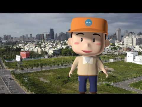 地籍圖重測作業宣導短片