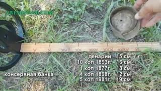Металлоискатель TREKER GC-1065 (Трекер) от компании Металлоискатели - видео