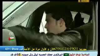تحميل اغاني جعفر حسن انتي وردي بداري كليب MP3