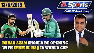 Babar Azam should be opening with Imam in World Cup | G Sports with Waheed Khan 13th June 2019