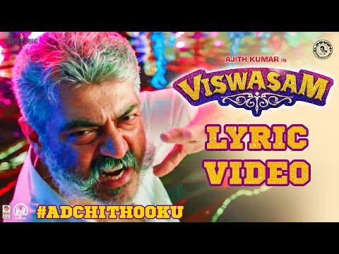 VISWASAM - Adchithooku Song Lyric Video Reaction | Thala Ajith Kumar | Nayanthara | D.Imman | Siva