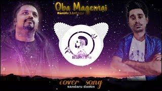 ඔබ මගෙමයි   Oba Magemai   Ranidu Lankage   Cover Song by Sandaru Dasun Sathsara