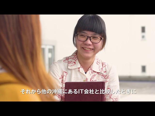 株式会社エイブリッジ ~高卒新卒向け企業紹介~