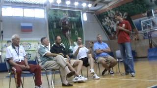 Тренерский семинар «Школа баскетбола». День 3/3