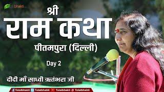 Didi Maa Sadhvi Ritambhara Ji | Shir Ram Katha | Day-2 | Pitampura | Delhi