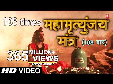 shiv aarti anuradha paudwal mp3 download