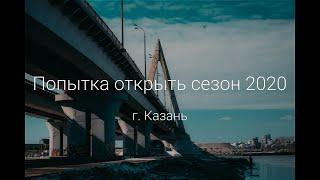 Какая рыба ловится в Казани