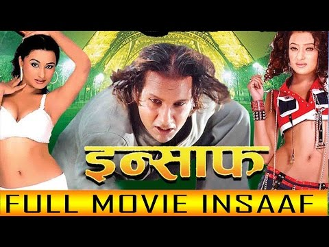 Insaf | Nepali Movie