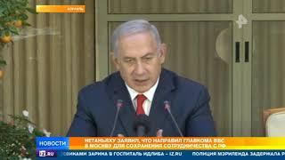 Владимир Путин обсудил с совбезом безопасность Российских военных в Сирии