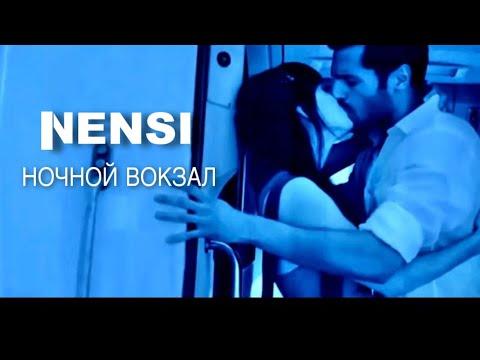 NENSI / Нэнси - Ночной Вокзал (AVI menthol style)