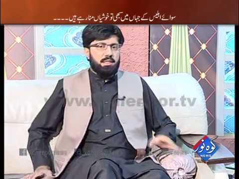 Shab E Noor 12 12 2016