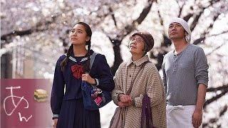 映画『あん』樹木希林主演!心揺さぶる感動の物語!