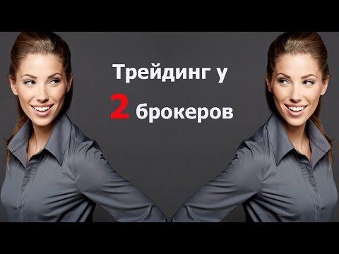 Стратегии на бинарных опционах для новичков видео