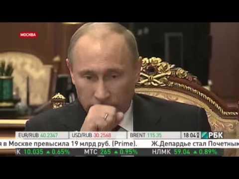 Путин «Счётчики на воду и свет не должны устанавливать за счёт граждан»