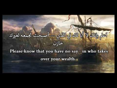435217f4b6d Remix Ancient Arabic Poetry -
