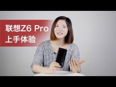 Lenovo Z6 Pro Unboxing: Cheapest SD855 Phone? 联想Z6 Pro开箱上手:超级视频四摄+骁龙855 | Eva的科技生活70