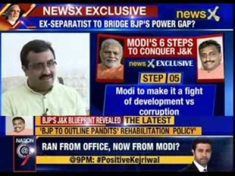 NewsX Exclusive interview with BJP leader Ram Madhav