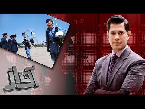 Pakistan Air Force Academy| Awaz | SAMAA TV | 23 March 2017