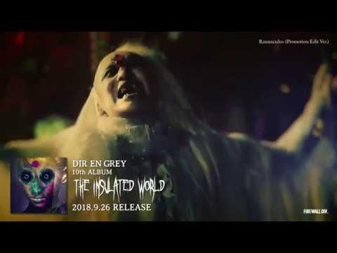 DIR EN GREY - 「Ranunculus」(Promotion Edit Ver.)
