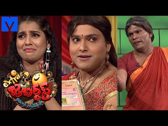 Extra Jabardasth – 29th December 2017 – Promo | Rashmi | Sudigali Sudheer