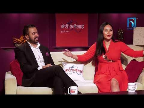फरक संस्कृतिमा हुर्किएका रमाइला जोडी | Zenisha & Dikesh | JEEVANSATHI with MALVIKA SUBBA / S5/EP04