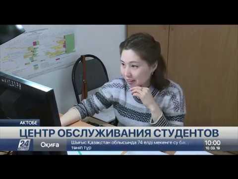 Выпуск новостей 10:00 от 10.03.2019