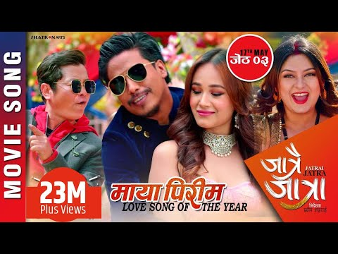 Maya Pirim | Nepali Movie Jatrai Jatra Song