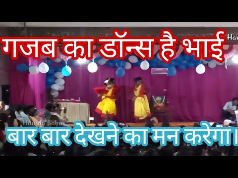 Rk+2 High school Nala girls santali song dance video.