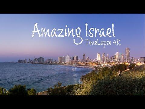 קצב החיים בישראל באיכות 4K מדהימה