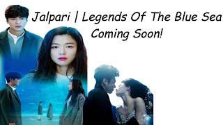 h now new korean drama 2019 - TH-Clip