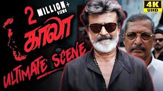 Kaala (Tamil) - Ultimate Scene | Rajinikanth | Nana Patekar | Huma Qureshi | 4K [with Subs]