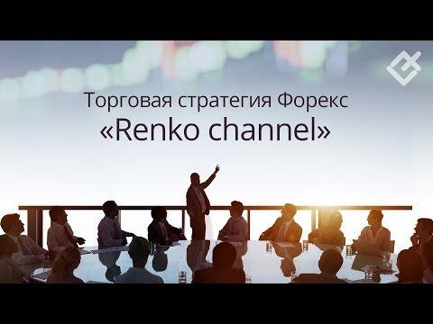 Optek com торговая платформа