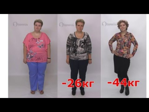 Slimming video Larissa