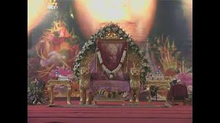 Shri Mahashivaratri Puja Only thumbnail
