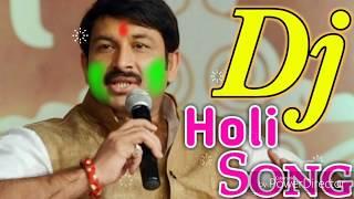 Holi Song Manoj Tiwari - Seemo Par Machal Ba Holiya Old Remix By (DJ Kamlesh)