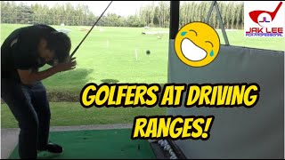 GOLF STEREOTYPES - 10 GOLFERS YOU SEE AT DRIVING RANGES!