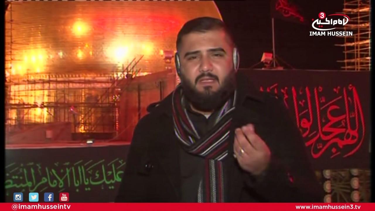 Exclusive Live Coverage | Martyrdom of Imam Hassan Al-Askari