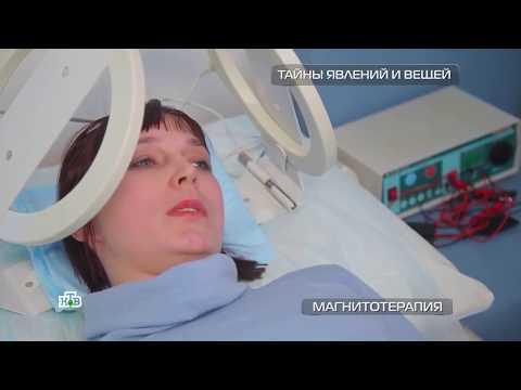 Магнитотерапия | О пользе магнитотерапии