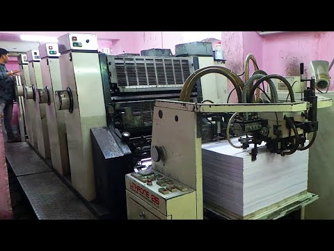 OFFSET PRINTING WORKS