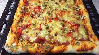 Domowa Pizza z Salami i Pieczarkami