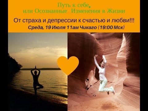 Русский фейерверк на счастье