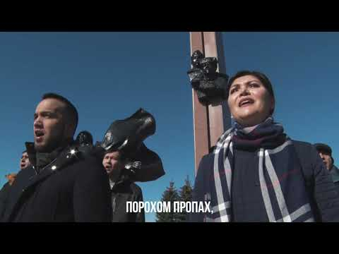 Народный марафон Победы. Республика Башкортостан