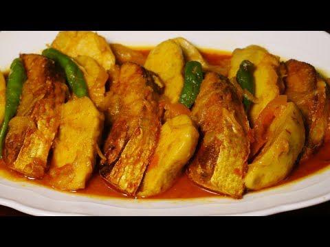 কচুর মুখি দিয়ে ইলিশ মাছ ।  Kochur Mukhi Diye Ilish Mach | Hilsha fish with taro root