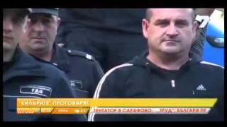 Познавал ли се е Бойко Борисов със Сретен Йосич? | Как стана Бойко Борисов главен секретар |