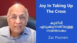 Joy In Taking Up The Cross (Malayalam) : Br Zac Poonen